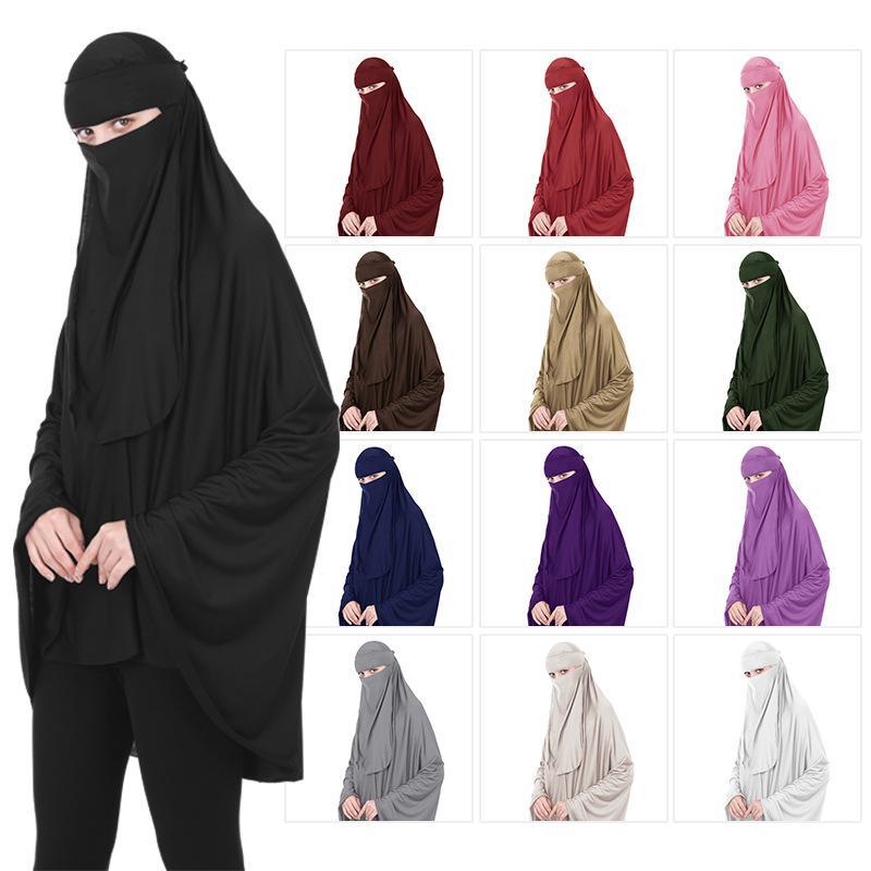 Niqaab Face Veil Khimar Hijab Islam Niqab Muslim Amira Prayer Abaya Overhead 2pc