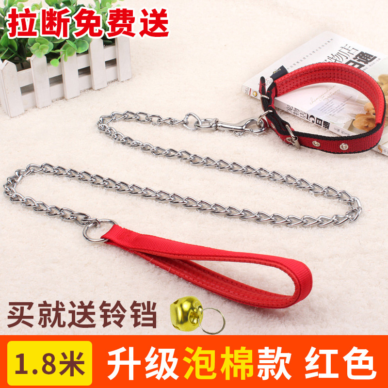 Stainless Steel Iron Chain Dog Hand Holding Rope Teddy Golden Retriever Dog Chain Large Medium Small Quan Xiang Quan Pet Supplie
