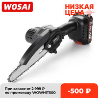WOSAI 20V MT-Serie 6 Zoll Bürstenlosen kettensäge Cordless Mini Handheld Astsäge Tragbare Holzbearbeitung Elektrische Säge schneiden Werkzeug