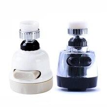 Регулировочный кран, кухонный смеситель для душа, вращающийся на 360 градусов, водосберегающая насадка для душа, кухонный кран, фильтрующий для смесителя, аксессуары