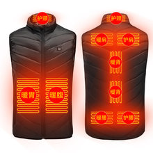 Intelligent Heated waistcoat Vest Gift USB Electric Battery Heat Outdoor Hiking vest Coats Warmer tactical vest veste chauffante(China)