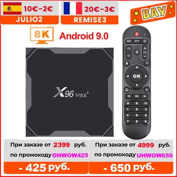 2020 X96 Max Plus S905X3 Smart TV BOX Android 9 0 TV box 4GB 64GB 4K odtwarzacz multimedialny Dual Wifi 4GB 32GB dekoder 2GB 16GB tanie i dobre opinie HAIMAITONG 100 M CN (pochodzenie) Procesor Amlogic S905X3 Quad-core 64-bit 16 GB eMMC Brak 2G DDR3 802 11n 2 4GHz 5 GHz