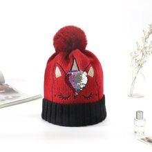 Зимняя теплая шапка Единорог для маленьких мальчиков и девочек, вязаная шапка с меховым помпоном, вязаная шапка