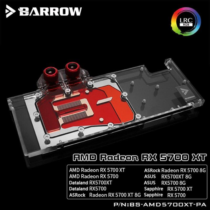 Водяной блок для AMD Radeon RX 5700/5700XT, GPU карта/полноэкранный GPU медный радиатор/5 В 3PIN разъем