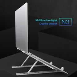 NewAdjustable ultra-book Playbook Stand Notebook wspornik ze stopu aluminium komputer podnośnik półka 3 kolory składany uchwyt Office Home