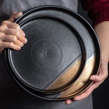 1Pcs KINGLANG Original Dish Plate Creative Matte Golden Black Ceramic Plate Flat Steak Plate Western Dish Pizza Plate