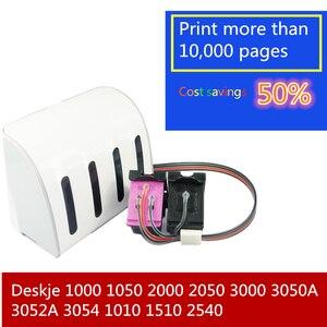 Image 1 - CISS la tinta para 122 122XL cartucho de tinta para HP Deskjet serie 1000 1050 1050A 1510, 2000, 2050, 2540 2050A 3000 3050 3050A impresora