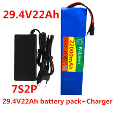 24 v bateria 7s2p 29.4v 22000 mah li ion bateria com 20a balanceado bms bicicleta elétrica scooter cadeira de rodas elétrica + charg