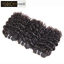 Morichy Hair Kinky Curly Bundles Brazilian Short-cut Weft Double Drawn Pre-colored Non-Remy Human Hair Natural Black for Women(China)