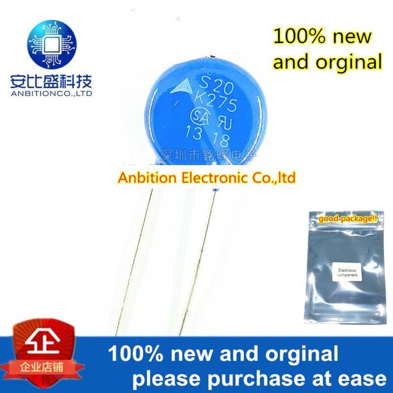 10pcs 100% New And Orgianl B72220S271K101 S20K275 275V 8000A 630pF 20MM In Stock