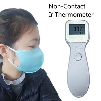 Adult Digital Forehead Infrared Thermometer Non Contact Forehead Thermometer