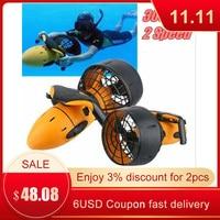 Water Pool Underwater Scooter 300W Electric Dual Speed Water Propeller  Auxiliary Diving Equipment 4-5 Km\/hours Seal Waterproof