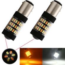 цена на 2pcs 1157 4014 LED Dual Color White Amber Switchback Turn Signal Light Bulb Lighting Angle: 360 Degrees