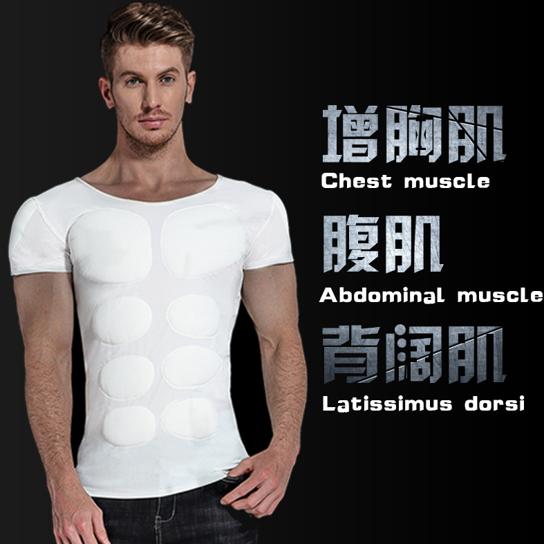 Men Fake Muscle Chest Pad Remove Enhancers Male Posture Shirt Body Shaper Invisible Underwear Increased Bra Shape Shapewear
