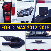 FREE SHIPING ISUZU D-MAX front tail lamp cover Handle cover bowl cover rear trunk lid accessory accessories complete full set