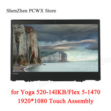 "Untuk Yoga 520-14IKB 80X8 80YM 81C8 IdeaPad FLEX 5-1470 80XA Lenovo 2in1-14 81CW 14.0 ""Laptop LCD Komponen bingkai 5D10N45603 IPS(China)"
