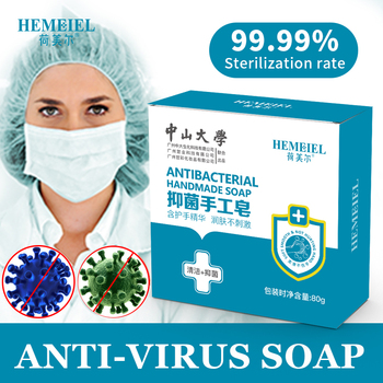 HEMEIEL Anti Virus Handmade Soap Disinfection Tea Tree Essence Pimple Acne Treatment Face Soap Hand Body Wash Sterilize Skincare