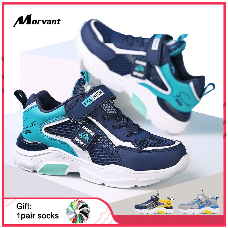Kids Sneakers Soft Bottom Breathable Kids Shoes Non-slip Children's Sneakers For Boys Leisure Travel Kid Shoes
