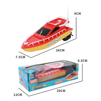 RC Boat Kids Toy Super Mini Speed Remote Control Ship 2 Colors 20M High Performance Electric Boats Toys For Children Barco Gifts 5