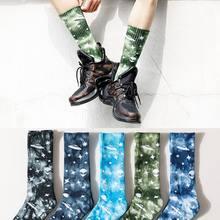 Детские носки 5 пар модные без пятки средней длины из махровой