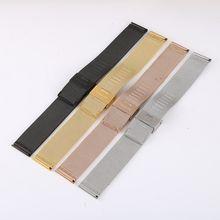 Ремешок для часов milanese универсальный металлический браслет
