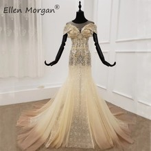 See Through Champagne Mermaid Wedding Dresses 2020 Sparkly Beads Appliques Boat Neck Court Train Gradient Tulle Bridal Gowns