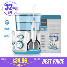 Waterpulse V300G Oral Irrigator 5pcs (China)