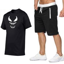 Men's suits Tau cotton t-shirt breathable summer sports loose round neck short sleeve