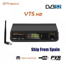 オリジナルfreesat gtmedia V7S衛星放送受信機フル1080p DVB S2 hdサポートusb無線lan船からポーランドスペインなしアプリ付属