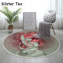 Silstar tex Русалочка круглый ковер турецкий утолщенный ворсистый