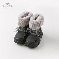 DB11603 Dave Bella winter baby boy boots fashion shoes solid fashion boots baby boy shoes