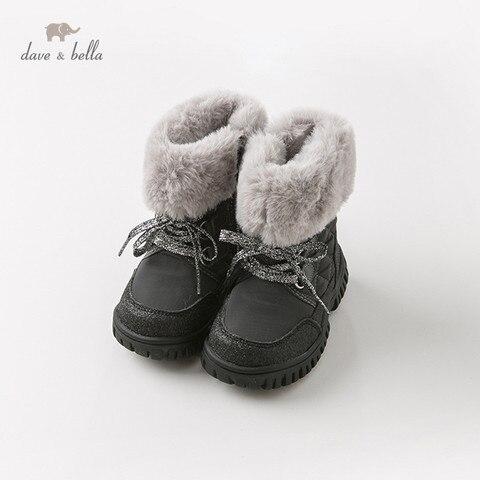 db11603 dave bella botas de inverno do bebe menino sapatos de moda solida botas de