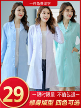 Doctor in white coat and long sleeve doctor in winter coat and nurse in laboratory pharmacy pharmacy beauty salon