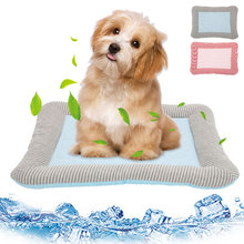 Cooling Pet Dog Mat Ice Silk Pad Sleeping Mats for Dogs Cats Pet Kennel Cool Cold Bed for Dog Summer Supply Dropshipping summer dog cooling mats cat blanket ice pet dog bed mats for dogs cats sofa portable tour camping yoga sleeping pet accessories