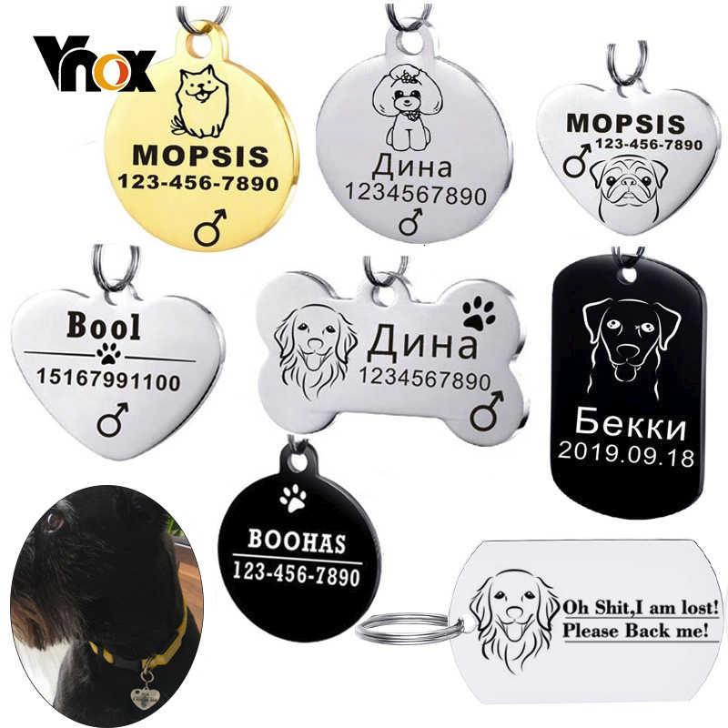 Vnox 맞춤형 개 태그 스테인레스 스틸 애완 동물 강아지 ID 태그 고양이와 개 목걸이 액세서리 맞춤형 조각 전화 섹스 이름