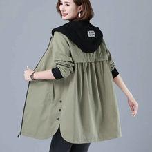 Veste d'automne pour femmes, manteau de base, poches, manches longues, coupe-vent, ample, nouvelle collection 2021