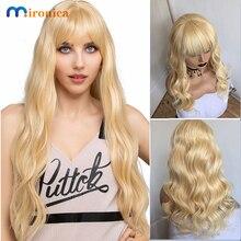 Perruque de Cosplay naturelle pour femmes, cheveux longs et ondulés, couleur blond clair, style oriental, avec frange, pour filles, résistante à la chaleur