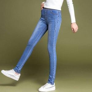 Image 3 - Lguc.H Plusขนาดใหญ่กางเกงยีนส์ผู้หญิงยืด2020กางเกงยีนส์ผอมผู้หญิงขนาดใหญ่สูงเอวกางเกงยีนส์Jean Femmeสีดำสีเทา6xl 7xl