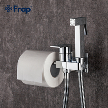 Frap Bidet Faucet Brass Shower Tap Washer Mixer Cold Hot Water Mixer Crane Square Shower Sprayer Head Tap Toilet Faucets F7512