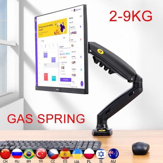 """2019 NEW NB F80 Desktop17 27"""" LCD LED Monitor Holder Arm Gas Spring Full Motion Gas Strut Flexi TV Mount Loading 2 9kgs"""