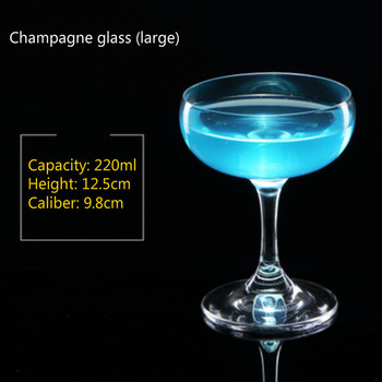 6 Styles 100-200ML Cocktail Wine Glass Cup Wide Mouth Champagne Dish Cup Goblet Martini Glass Wine Glass Bar Household Drink
