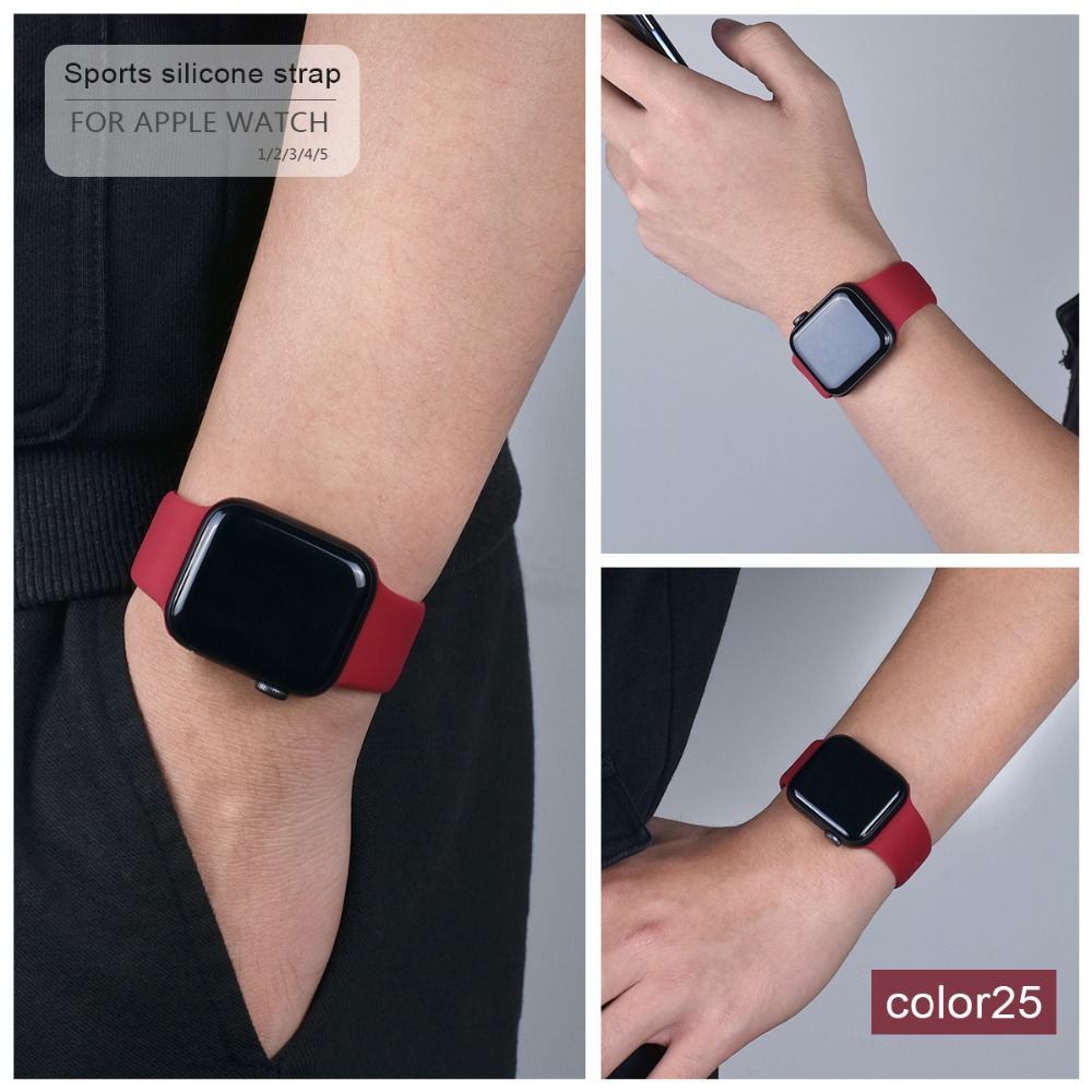 Soft Silicone Band for Apple Watch 113