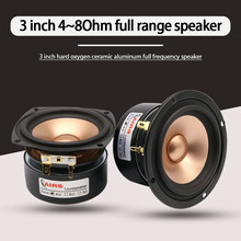 20W 4 Ohm 8 Ohm 3 Inch Full Frequency Speaker 1 Pcs Fever HIFI Metal Ceramic Aluminum Basin Home Audio Amplifier Speaker