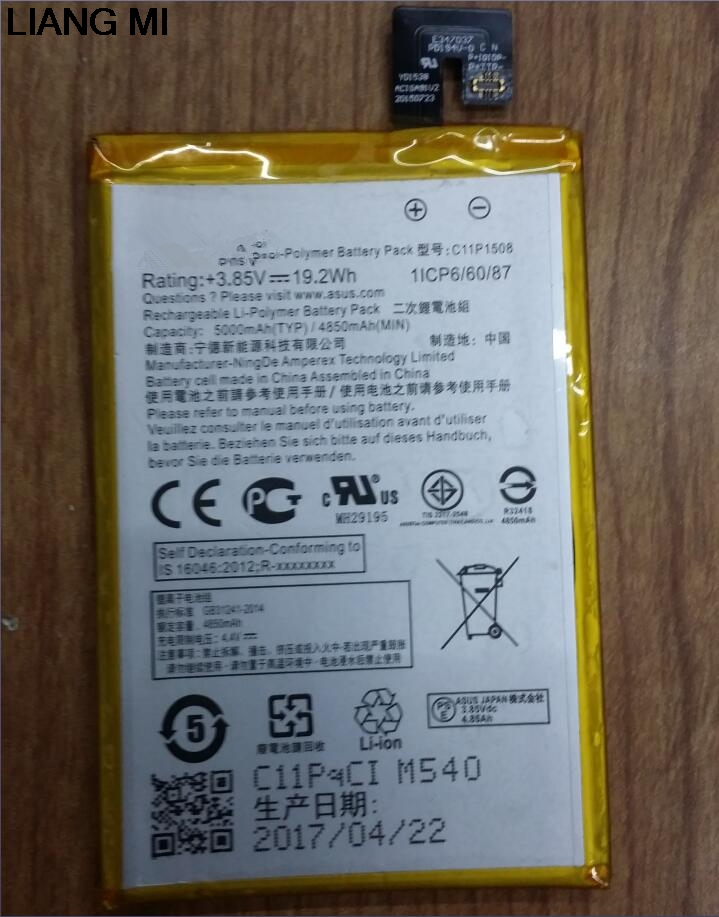c11p1508 Real 5000mAh <font><b>Battery</b></font> For <font><b>ASUS</b></font> Zenfone Max ZC550KL Z010AD Z010DD <font><b>Z010D</b></font> Z010DA with repair tools for gift image