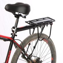 Черный велосипед, быстросъемный багаж, грузовое сиденье, стойка для переноски, задняя стойка, крыло, рама из алюминиевого сплава, держатель для переноски, крепление для велосипеда JLRR