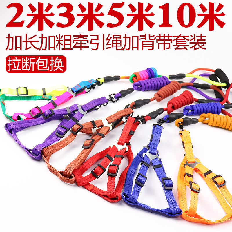 Teddy Dog Rope Dog Hand Holding Rope Dog Chain Lengthened Small Dogs Suspender Strap Golden Retriever In Large Pet Supplies