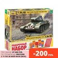 Сборная модель ZVEZDA Советский средний танк Т-34/85, подарочный набор