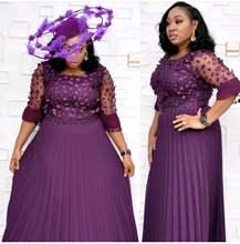 Длинные африканские платья для женщин африканская одежда африканский