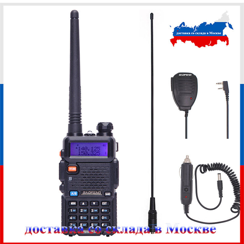 Baofeng UV-5R 8W High Powerful Two Way Radio Walkie Talkie 8 Watt CB Ham Radio Portable 10km Long Pofung UV5R Range