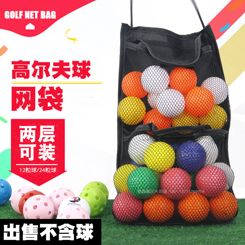 New Golf Mesh Bag Nylon Mesh Large Capacity Can Be Installed 36 Capsules Gift Ball Packaging Excluded Ball Practical Accessories